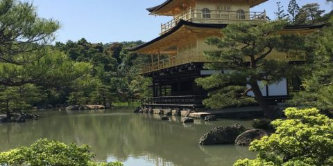 Japan Trip – Kyoto