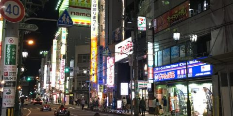 Japan Trip – Osaka