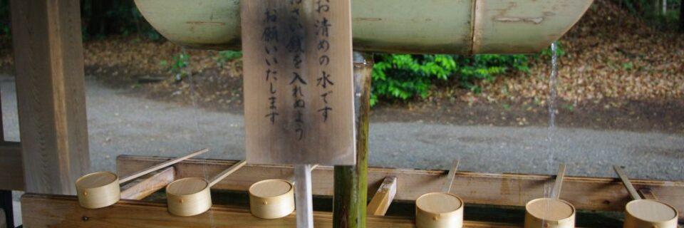 Japan Trip – Tokyo