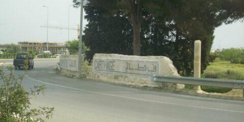 Tunis & Sidi Bou Saïd